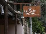 Haifa Arab Restaurant To Compensate Soldier For Discrimination