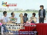 080904 Super Junior Every1 Idol Show Ep09 - We Are Dating