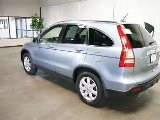 2008 Honda CR-V Akron OH - By EveryCarListed.com