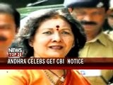 Andhra Pradesh Celebrities Get CBI Notice