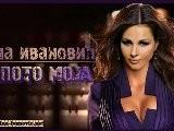 Тина Ивановић 2011- Лепото моја Tina Ivanovic 2011- Lepoto Moja