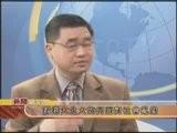 新闻聊天室第五十四期 2 3 Newschat-0425 Wmv2 Wmav2 Chunk 2