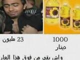 Algerie, Cha3b Yhab La3b.....!!!!