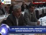 AKPARTİ ANTALYA YEREL Y&Ouml NETİMLER ŞURASI MANAVGAT&#039 TA YAPILDI