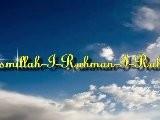 Ayat Al-Kursi Verset Du Tr&ocirc Ne - Saad Al-Ghamdi
