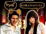 Aira Mitsuki - Parameter Flex Blur &gamma -Form Remix