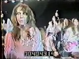 Alice Cooper Levity Ball 1969