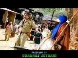 BIN BULAYE BARAATI Dialogue Promo I