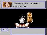 Caballeros Del Zodiaco Nintendo - Boss Final Arles
