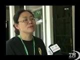 Cina, Programma Di Eugenetica Per Tutelare I Panda Giganti