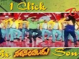 Click Once Get Six - Narasimhudu - Sameera Reddy - Video Songs