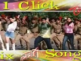 Click Once Get Six - Naaga Movie Songs Back To Back