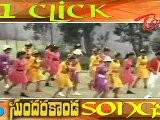 Click Once Get Six - Sundarakanda Movie Songs Back To Back