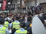 CCP National Day Marked With Protests In Hong Kong