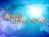 China News October 12, 2011