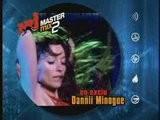 DJ MAZE NRJ MASTER MIX COMPIL