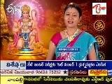 ETV2 Teertha Yatra - Sri Nettikanti Anjaneya Temple - Kasapuram - 01