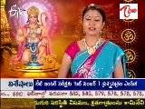 ETV2 Teertha Yatra - Sri Nettikanti Anjaneya Temple - Kasapuram - 02