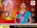 ETV2 Teertha Yatra - Sri Nettikanti Anjaneya Temple - Kasapuram - 03