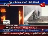 Fire Mishap At Andra Pradesh High Court