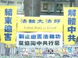 Falun Gong Protest Li Keqiang In Hong Kong