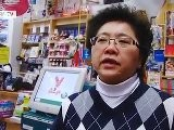 Germany: The Japanese Community