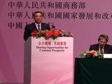 Hong Kong To Become Offshore Renminbi Center