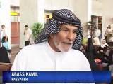 Irak: Le Premier Avion Saoudien Atterrit &agrave Bassora Depuis 20 Ans