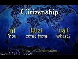 Introduction To Countries And Citizenship In Mandarin