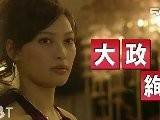 J-Dramas: Kaito Royale 2011 October Preview