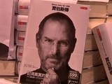 Jobs' Biography Released In Asia