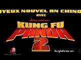 Kung Fu Panda 2 Teaser 2