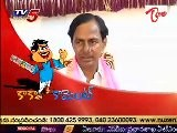 Kaka Funny Comment On KCR