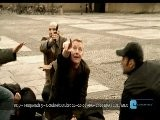 KDD: Policia De Investigaci&oacute N De Berlin - Temporada 3