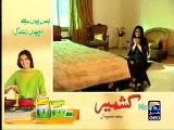 KUCH DiL NE KAHA Pakistani Geo TV Urdu Drama Serial Episode 12!