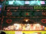 Local Dance Show At Sonepur Mela
