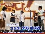 080724 Super Junior Every1 Idol Show Ep03 With Wonder Girls