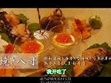 三崎・城島美食报告ー游崎度假村晚宴篇