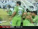 RawalPindi Rams V Multan Tigers