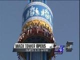 Busch Gardens Opens Mach Tower