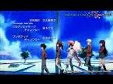 Sora No Otoshimono Opening
