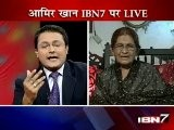 Samir Abbas With Amir Khan On Ibn7 Part-2