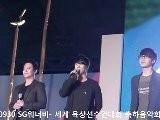 SGW Fan Cam - IAAF World Championship Daegu 2011 110930