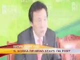 S. KOREA DP HEAD STAYS ON POST
