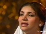 Shah-e-Madina- Naat - Saira Naseem