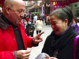 Traditional Walnut Cake In Chengdu, China