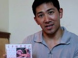 Vanguard Sex For Sale In Burma Hotel: Dispatches From The Field