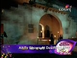 Veer Shivaji Episode 2nd - 3rd September 2011-pt1