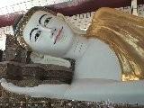Visite De Bago, L&#039 Ancienne Pegu, Au Myanmar