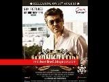 Watch Mankatha Tamil Movie Online